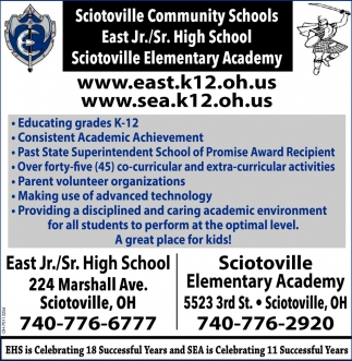 East Jr. /Sr. High Shool - Sciotoville Elementary Academy