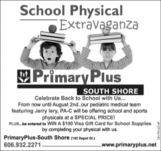 School Physical - Extravaganza