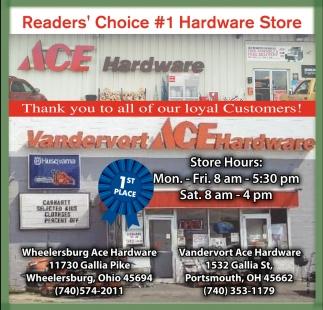 1 Hardware Store